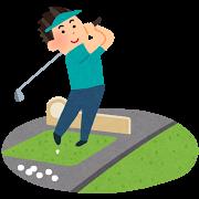 初心者にお勧めの中古ゴルフクラブ 今年(2019)は難しいぞ