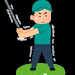 ゴルフ初心者 アイアンの練習