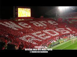 日本サッカー文化を考える 浦和と川崎優勝おめでとう