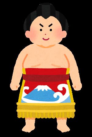 大相撲とNHK このままでよいのか?