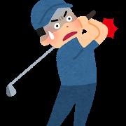 ゴルフ初心者 シャンクの直し方(シャンクは苦悩の始まりだった)