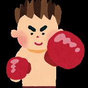 ボクシングタイトルマッチ 山中慎介選手のために中止してくれ!