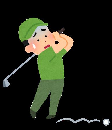 3回目のゴルフ ゴルフの神様のお怒りに触れる