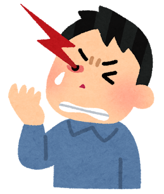 目の奥が痛い 吐くほど痛い群発頭痛について_その1