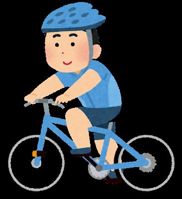 初心者サイクリング クロスバイクは手が痛い。手袋が欲しい。そろそろヘルメットも